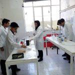 برگزاری هفدهمین دوره مسابقات آزمایشگاهی علوم تجربی